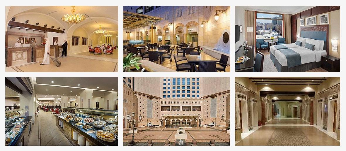 anjum-hotel-makkah